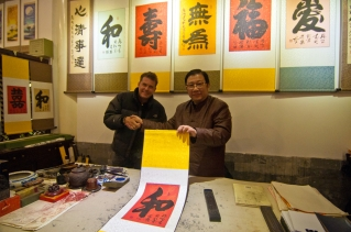 Handmade calligraphy by the cousin of the last emperor. The Forbidden City, Beijing, China.